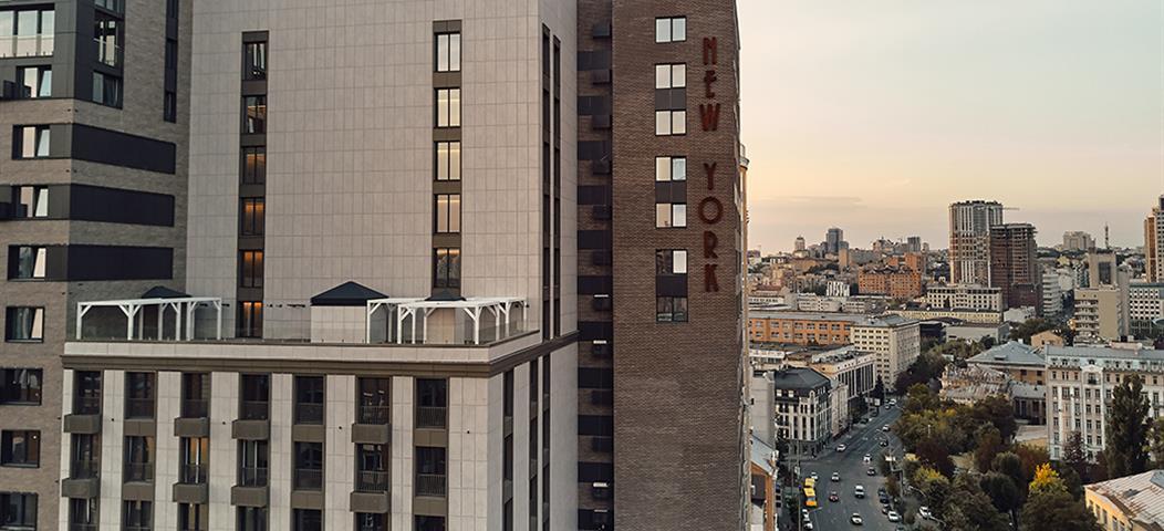 NEW YORK Concept House - фото 6